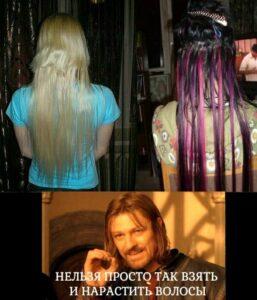 ужасное и неудачное наращивание волос