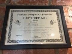 сертификат по наращиванию волос горячим методом