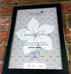 сертификат по наращиванию волос эсенди